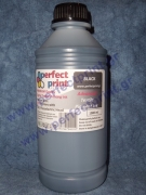 direct-to-garment-(dtg)-textile-pigment-black-1000ml7.jpg