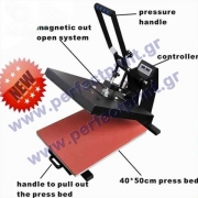 press-magnetic-auto-open-40χ50---1.jpg